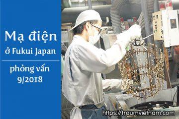 Tuyển 9 nam làm mạ điện tại Fukui phỏng vấn cuối 9/2018